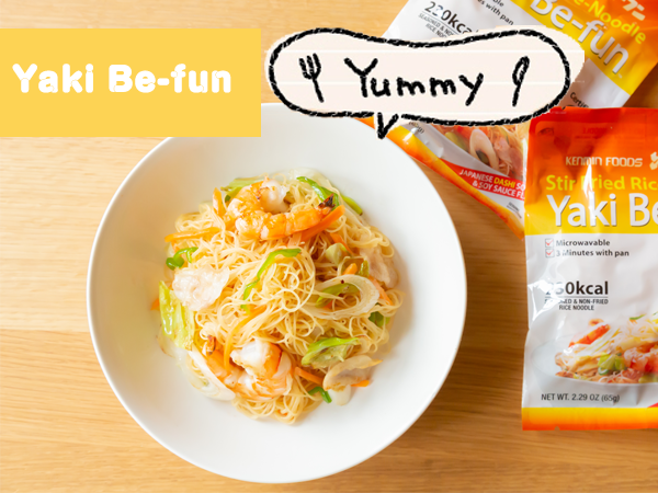 "Introduction to Kenmin ""Biifun"" Instant Fried Rice Noodles"